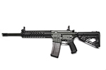 Recon Tactical Rifle, 5.56 NATO, 16